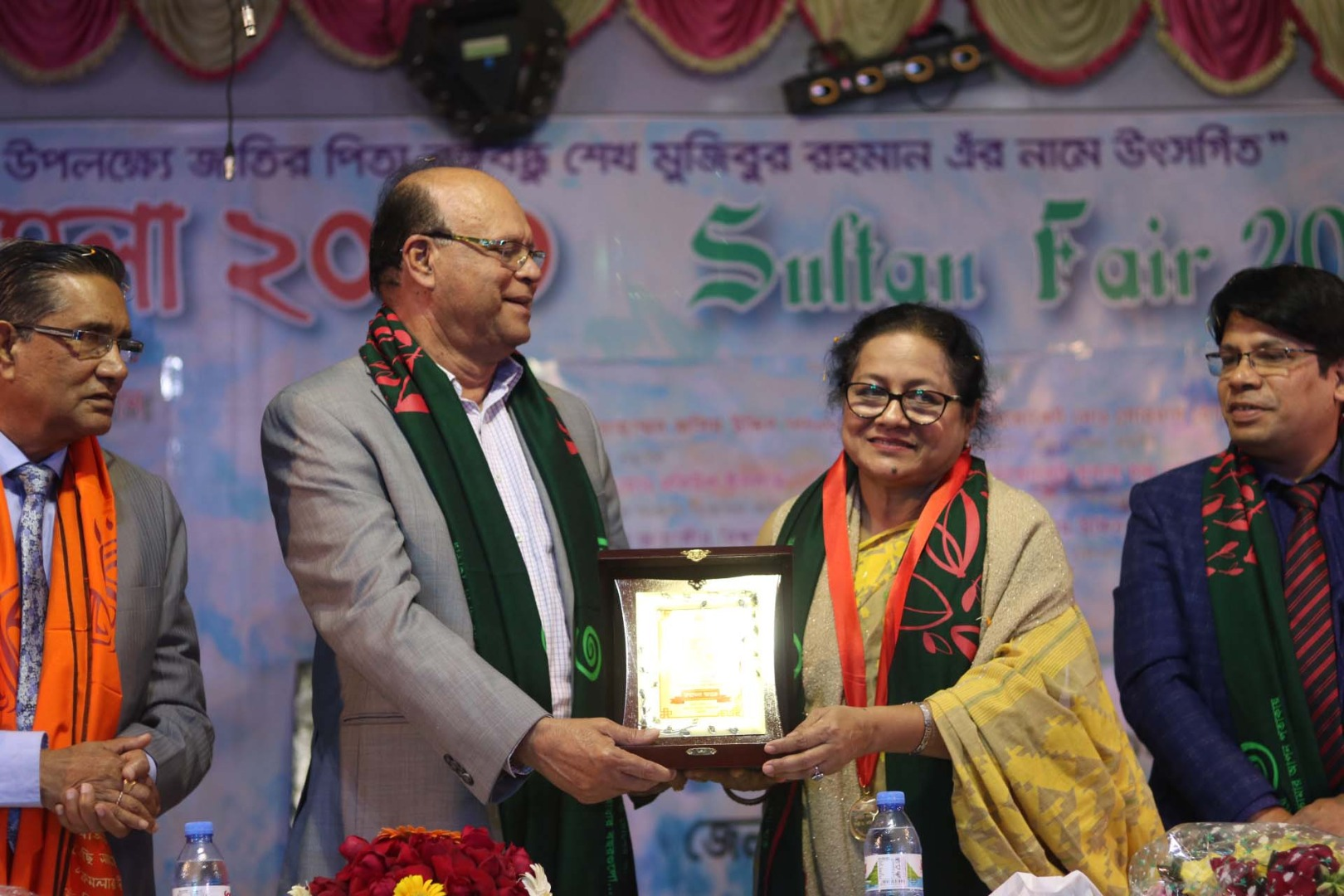 Bangladesh Shilpakala Academy was awarded the 'Sultan Gold Medal 2020' Professor D. Farida Zaman